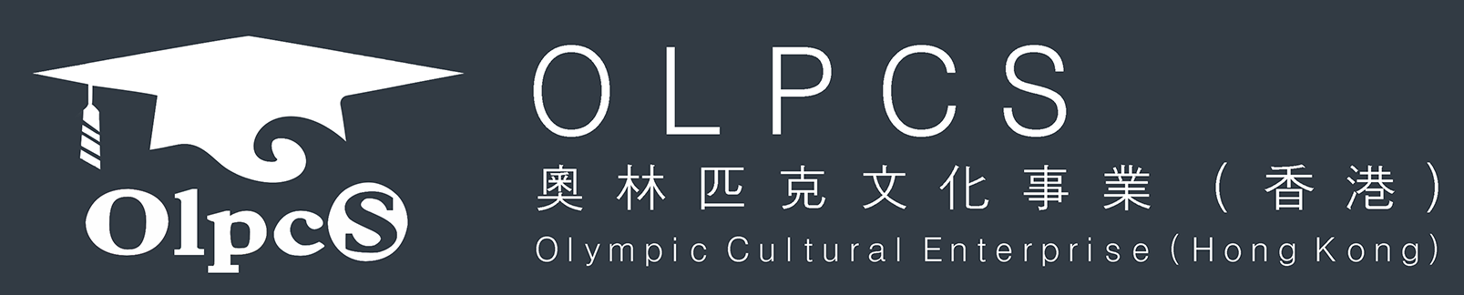 Olympic Cultural Enterprise(Hong Kong)